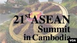 東盟國家領導人峰會