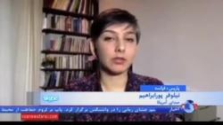 دومین مجمع اقتصادی ایران و اروپا در ژنو آغاز به کار کرد