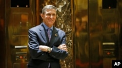 被提名擔任新一任國家安全顧問的退役中將邁克爾·弗林在2016年12月12日川普大樓。