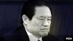 《焦点对话》话题:周永康案一拖再拖,习近平反腐是否陷于停顿?