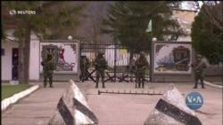 Як міжнародна спільнота може допомогти повернути Крим під контроль України? Дискусія у Німецькому Фонді Маршалла. Відео