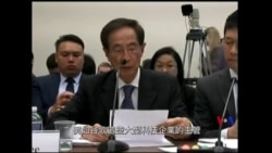 2019-05-15 美國之音視頻新聞: 香港民主黨創黨主席李柱銘出席CECC聽證會(2)