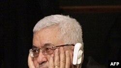 Odbor UN razmatra palestinski zahtev