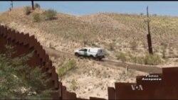 Як контрабандисти оминають американських прикордонників. Відео