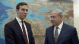 دیدار پیشین جرد کوشنر و بنیامین نتانیاهو، آرشیو
