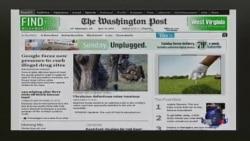 美国五大报头条新闻(2016年4月16日)