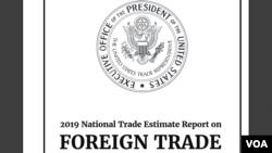 美國貿易代表辦公室公佈了2019年貿易評估報告。