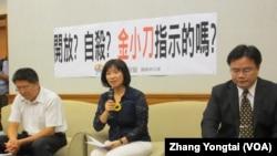 台湾台联党立委就陆客和国安问题召开记者会 (美国之音张永泰拍摄)