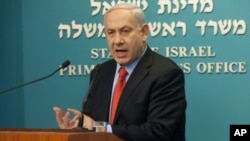Netanyahu aseguró que los responsables le atentado serán perseguidos y tendrán que pagar un alto precio por lo que hicieron.