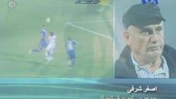هفته هشتم لیگ برتر فوتبال ایران