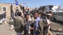 VOA60 DUNIYA: Ana Cigaba Da Gudu Daga Yemen, Afrilu 17, 2015