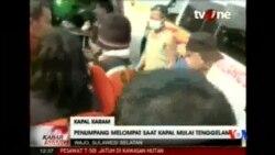 2015-12-20 美國之音視頻新聞: 印尼渡輪翻船