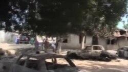 博科圣地遭美定为恐怖组织资产将被冻结