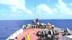 VOA连线: 南海风云与东盟会议