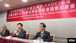 台灣台中市長林佳龍舉行國際記者申復舉辦東亞青運(美國之音張永泰拍攝)