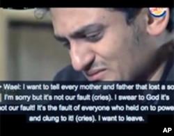 谷奈姆接受采访时痛哭流涕