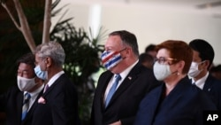 From left; Japan's Foreign Minister Toshimitsu Motegi, Indian Foreign Minister Subrahmanyam Jaishankar, U.S. Secretary of State Mike Pompeo and Australia's Foreign Minister Marise Payne leave prime minister's office following a meeting in Tokyo,…