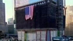В США вспоминают теракты 11 сентября