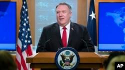 美国国务卿蓬佩奥在2019国别人权报告发布会上讲话。(2020年3月11日)