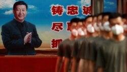 သမၼတ Xi Jinping ကုိ ေ၀ဖန္သူ တရုတ္ဥပေဒပါေမာကၡ ထိန္းသိမ္းခံရ