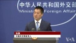 中美官员会面商讨网络空间国际规范
