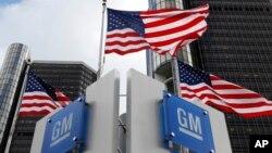 Kantor pusat General Motors di Detroit.