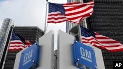 Trụ sở chính của General Motors ở Detroit, 18/11/2010