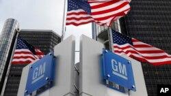 Markas Besar General Motors di Detroit, 18/11/2010 (Foto: dok).