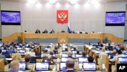 Parlamenti rus