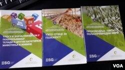 Naslovne strane nekoliko publikacija namenjenih srpskim poljoprivrednicima na Kosovu