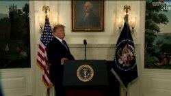 ԱՄՆ-ում լրջորեն ուսումնասիրում են Իրանի հետ գործարքից դուրս Թրամփի առաջարկը
