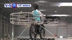 VOA國際60秒(粵語): 2013年6月13日