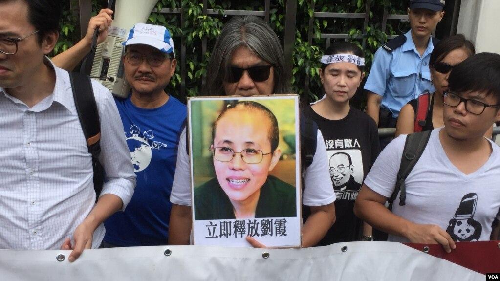 香港团体声援刘霞 抗议拘捕刘晓波海祭者