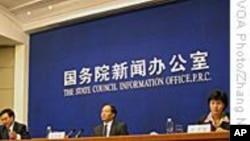 中国国庆前夕营造民族和谐气氛