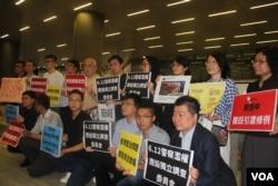 香港-G20 民主连线集会上表达的诉求(美国之音记者申华拍摄)