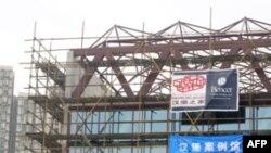 正在修建之中的上海世博汉堡之家