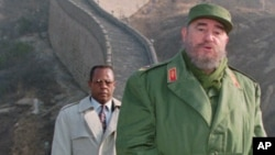 Фидель Кастро. Китай. 1 декабря 1995 года