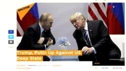 """Vaşinqtonda yayımlanan """"Sputnik"""" radiosunun Kremlin təbliğat maşını olduğu deyilir"""
