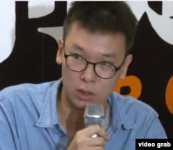 太阳花学运领袖林飞帆 (Youtube网络视频截图)