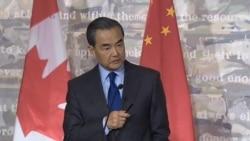 中国外长在加拿大不满人权问题怒斥女记者