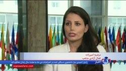 مرضیه امیرزاده فعال آزادی مذهبی: کشورهای اروپایی هم کم کم به صدای ما در ایران گوش می دهد