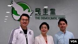 香港民主黨公佈成立首個國際關係委員會。(美國之音湯惠芸拍攝)