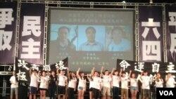 香港大專院校學生代表參加支聯會六四燭光晚會(美國之音)