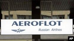 Nga nói Mỹ gần đây chậm chạp trong việc cấp visa cho các phi hành đoàn của Aeroflot