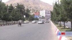 د کابل نوی امنیتي پلان