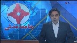 جامعه مدنی ۲۶ سپتامبر ۲۰۱۵: زندگی و مرگ غیر طبیعی شاهرخ زمانی در زندان