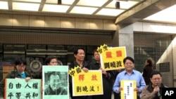 台民间团体申请刘晓波访台