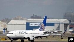 Máy bay của United Airlines tại sân bay quốc tế Newark Liberty ở Newark, bang New Jersey (ảnh tư liệu, 9/2015)