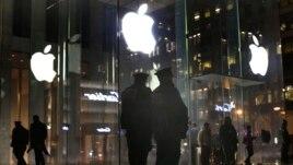 """Çështja """"Apple"""" dhe FBI-ja"""