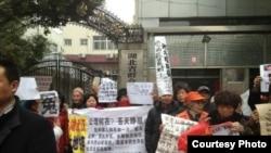 武汉访民在湖北两会召开期间大上访(博讯图片/访民提供)